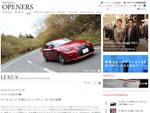 web magazine OPENERS - モデルチェンジを果たした レクサス ISに先行試乗